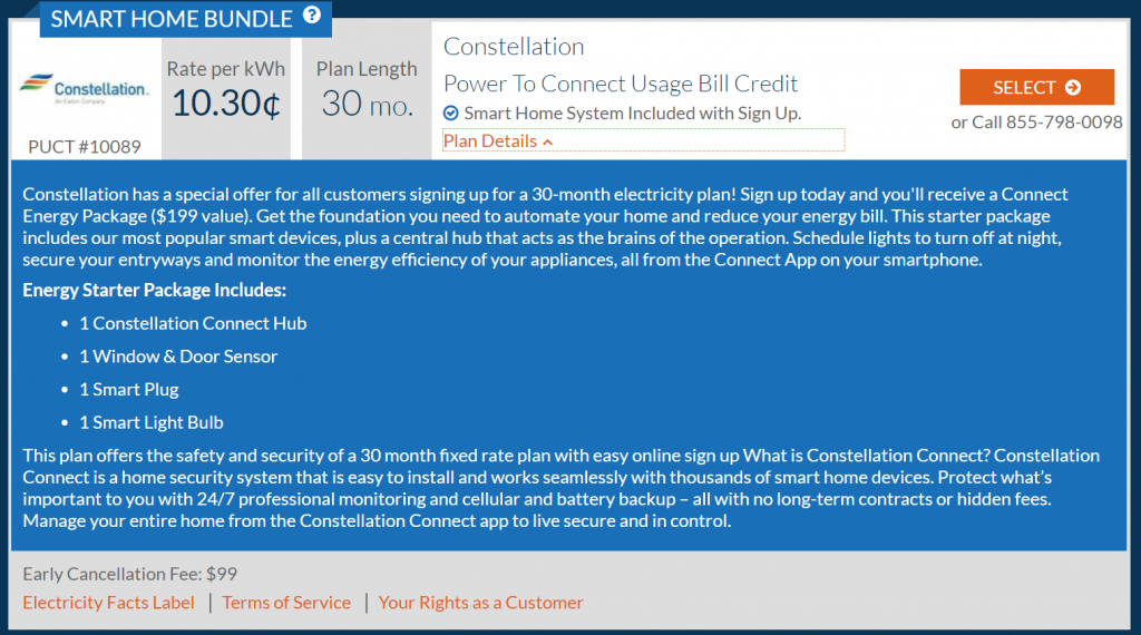 Example of electricity plan sign-up bonus from ElectricityRates.com